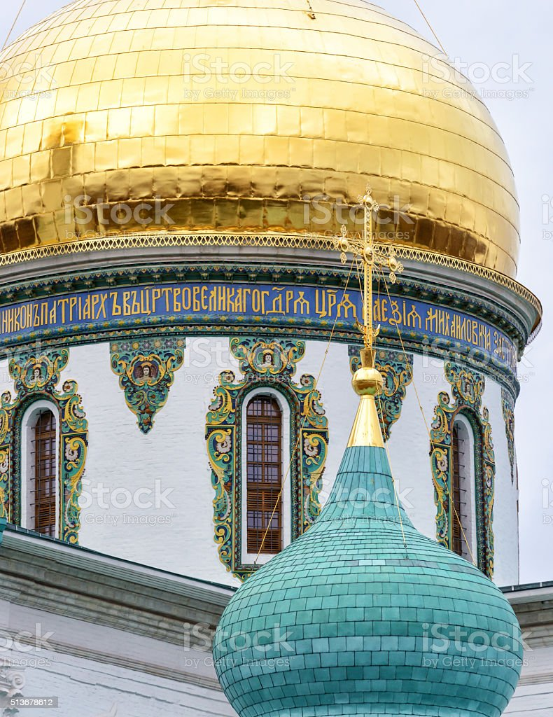 Domes of Resurrection Cathedral in New Jerusalem Monastery, Russ stock photo