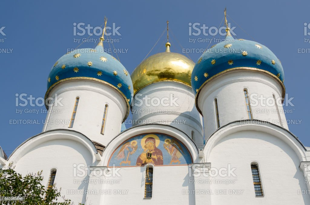 Sergiev Posad - August 10, 2015: Domes of the Assumption Cathedral of the Trinity-Sergius Lavra stock photo