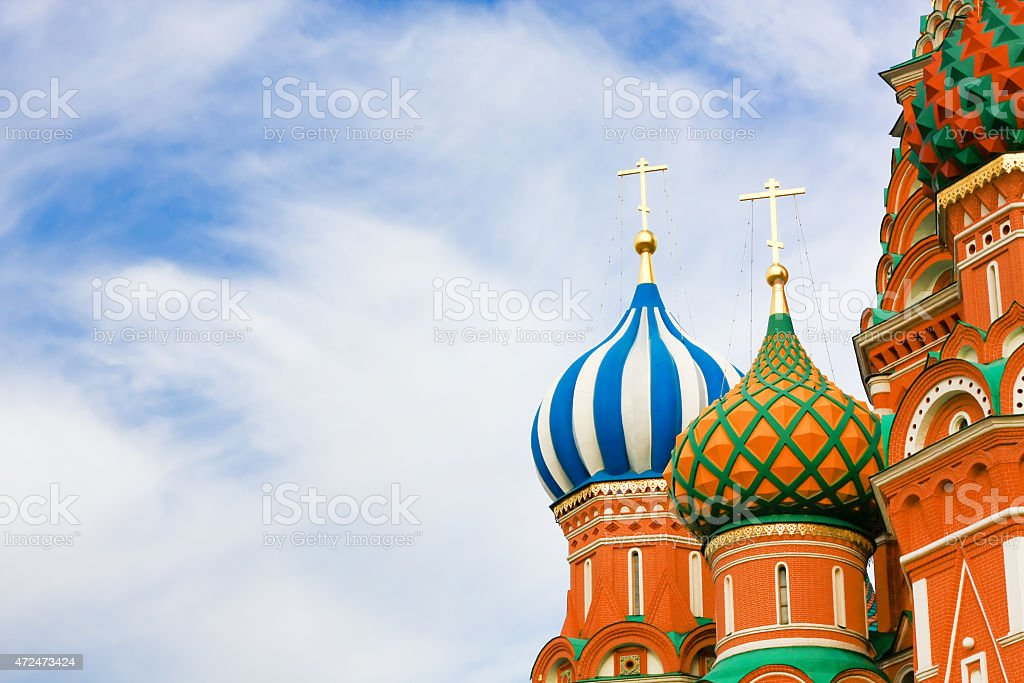 Domes of the famous Head of St. Basil's Cathedral stock photo