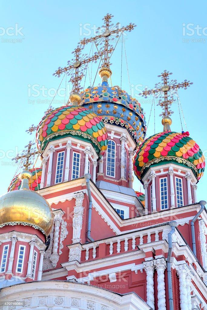 Domes of the Nativity church stock photo