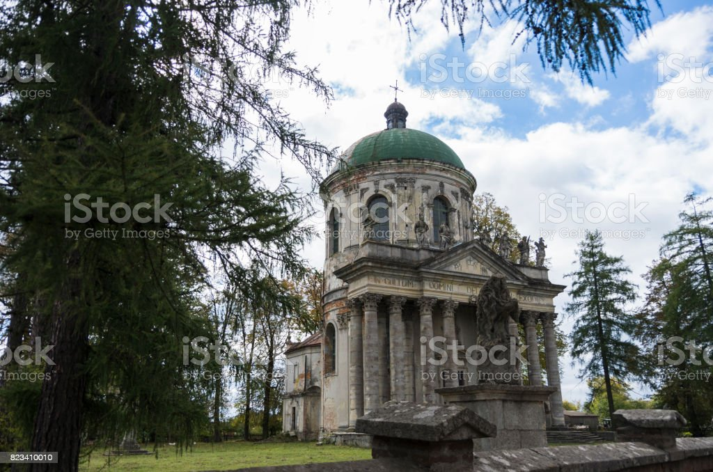 Dominican cathedral on the central square of Lviv Ukraine in autumn stock photo