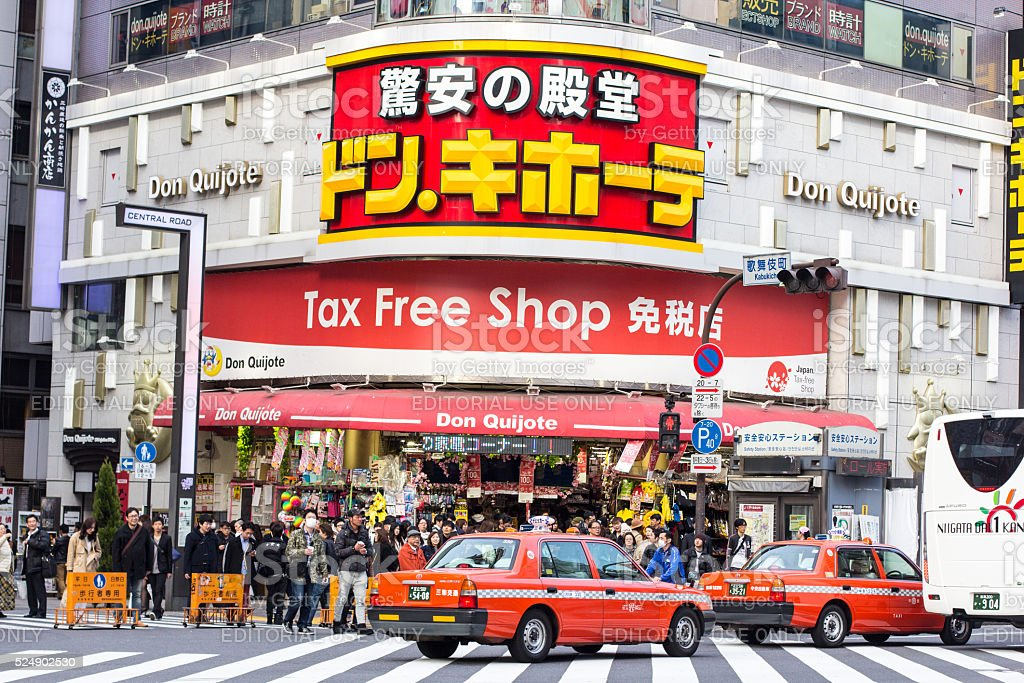 Don Quijote Tax Free Shop in Tokyo, Japan stock photo