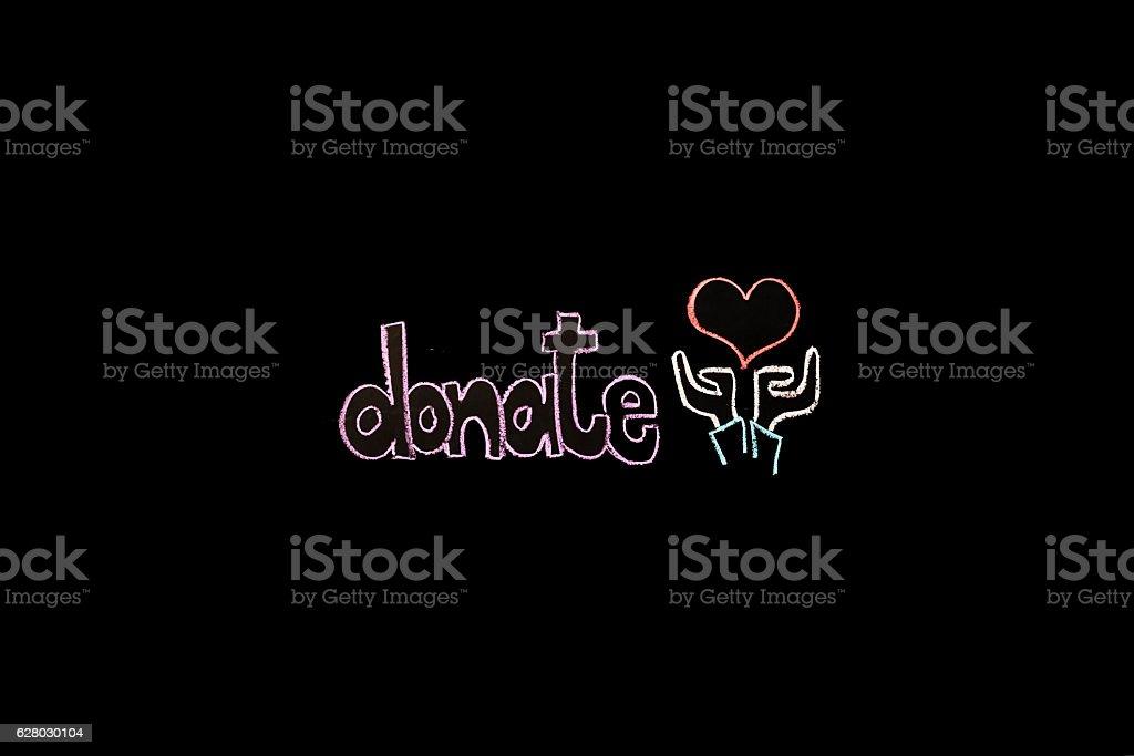 TEXT Donate against black backdrop - Illustration stock photo