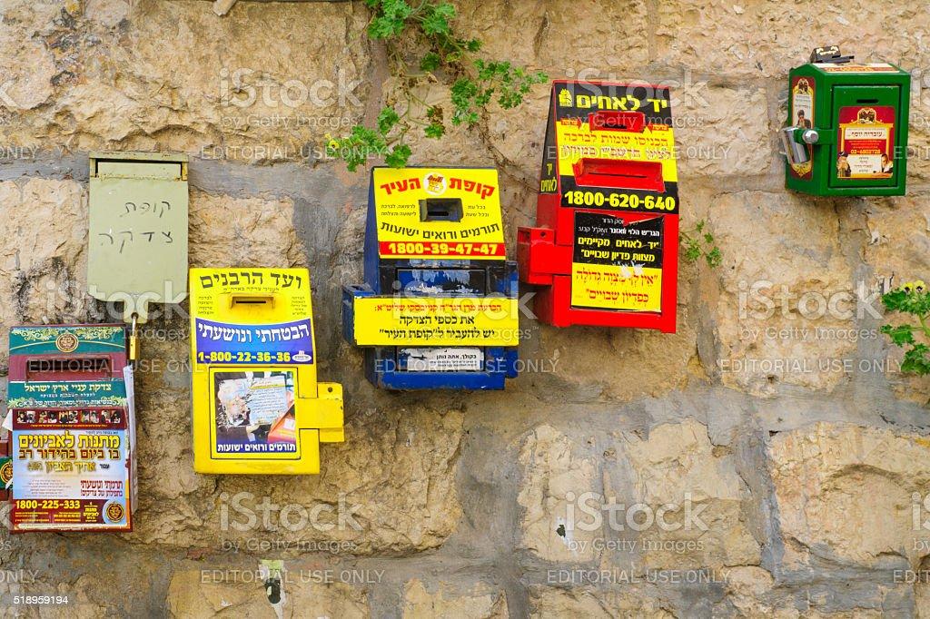 Donation Boxes, Jerusalem stock photo