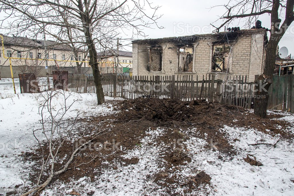 Donetsk: ruined house near airport stock photo