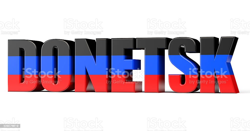 Donetsk Sign with a Flag of Donetsk People's Republic vector art illustration