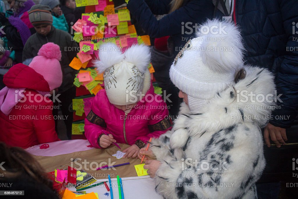 Donetsk, Ukraine - December 23, 2016 stock photo