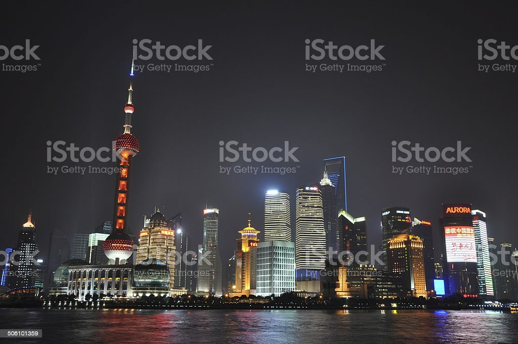 Dongfang Pearl Tower in Shanghai stock photo
