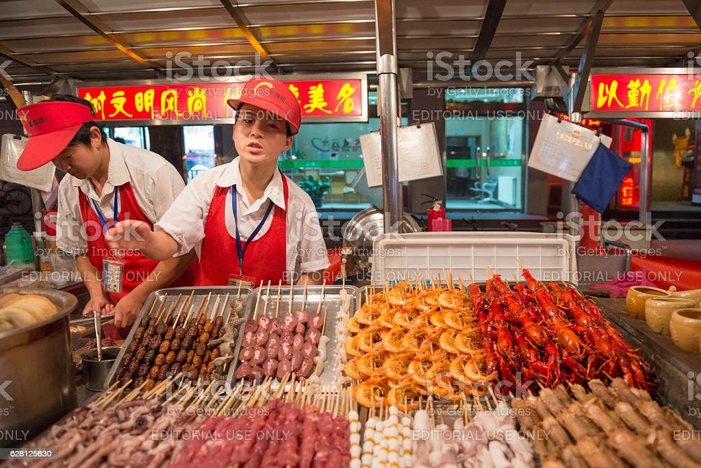 Donghuamen Night Market snack street near Wangfujing in Beijing stock photo