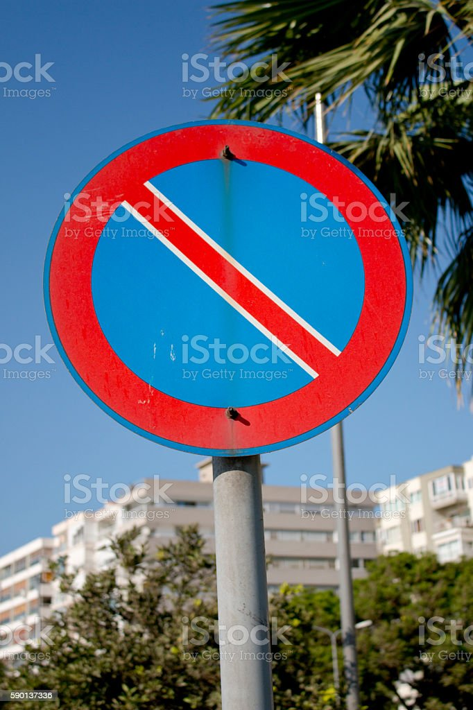 Dont stop and No parking sign  on the street stock photo