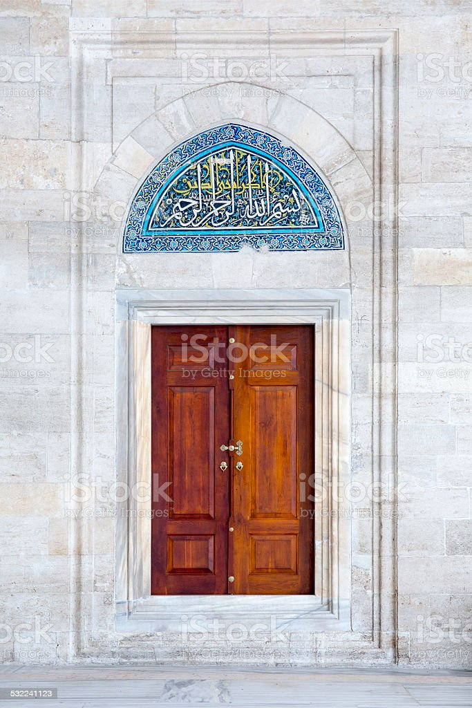 Door and tile panet in Fatih Mosque, Istanbul, Turkey stock photo