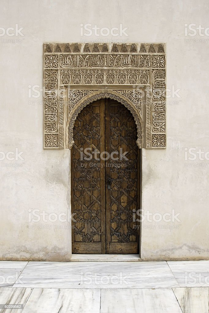 Door in courtyard of the myrtles Alhambra Spain stock photo