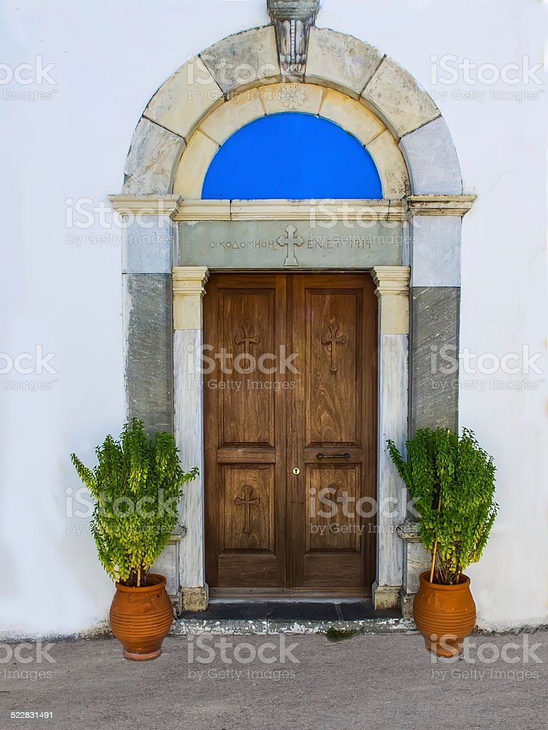 Door of a Greek church stock photo