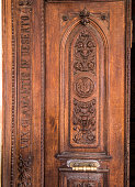 door of the church of John Baptist in Ein Karem