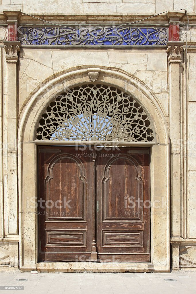Doorway At The Citadel Of Cairo royalty-free stock photo