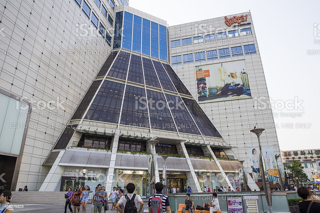 Doota Department Store in Seoul royalty-free stock photo
