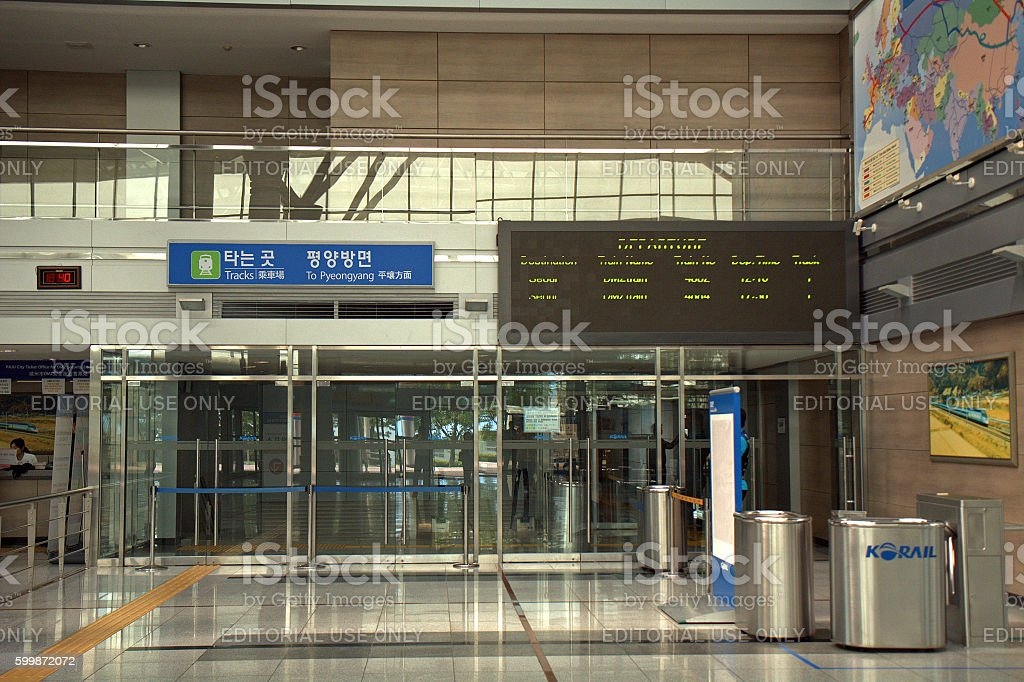 Dorasan Railway Station in the DMZ, Korean Republic stock photo
