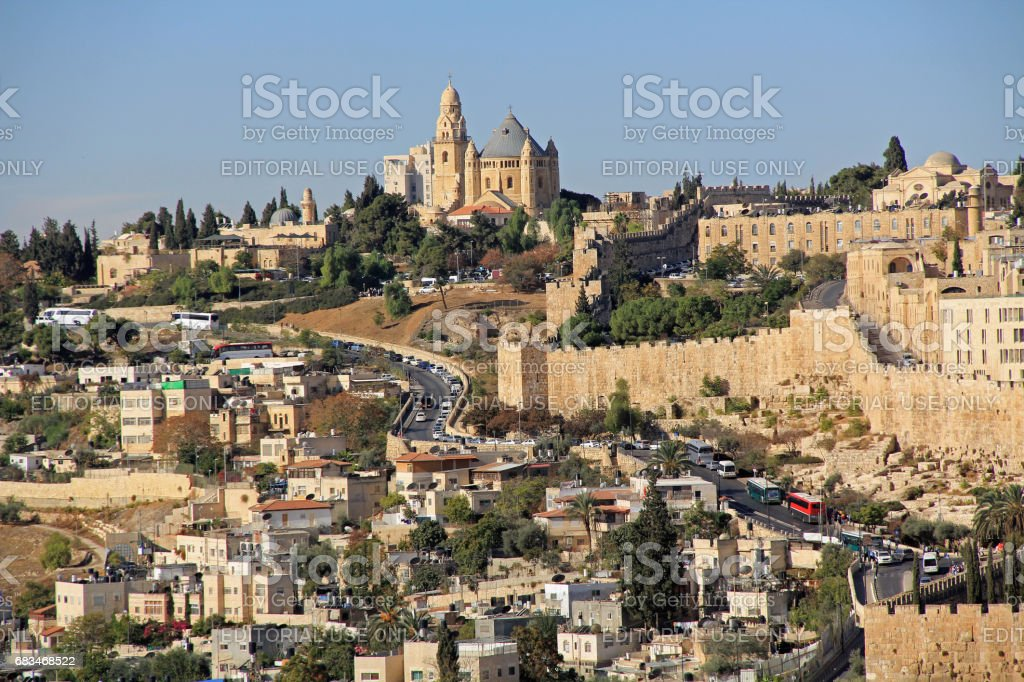Dormition Abby and the Wall of Old Jerusalem stock photo
