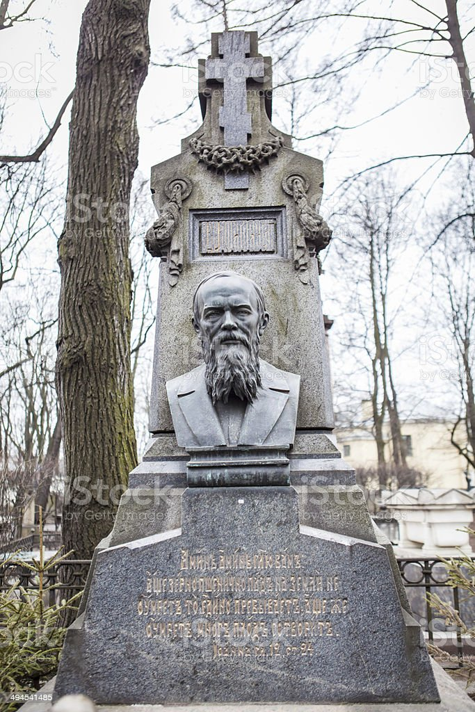 Dostoyevsky's Tomb, Alexander Nevsky Monastery, St Petersburg stock photo
