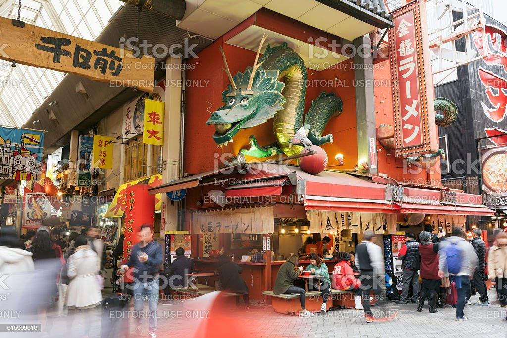 Dotombori district, Osaka - Japan. stock photo