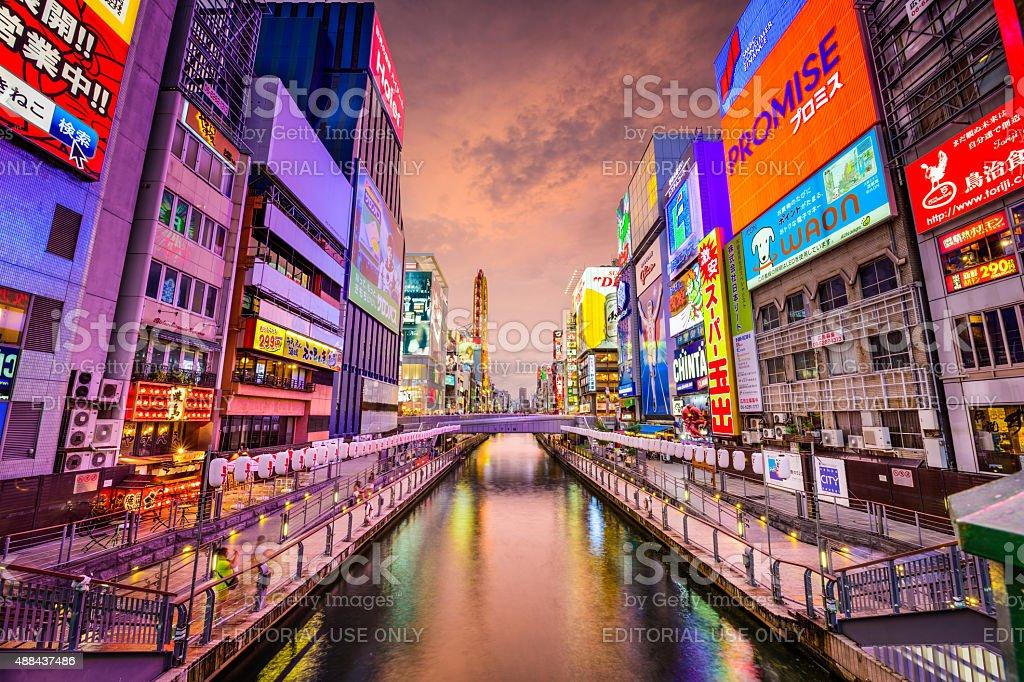 Dotonbori District of Osaka, Japan stock photo