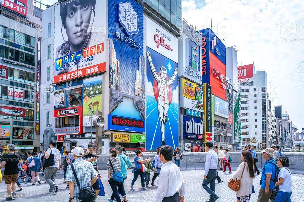 Dotonbori district, Osaka, Japan stock photo