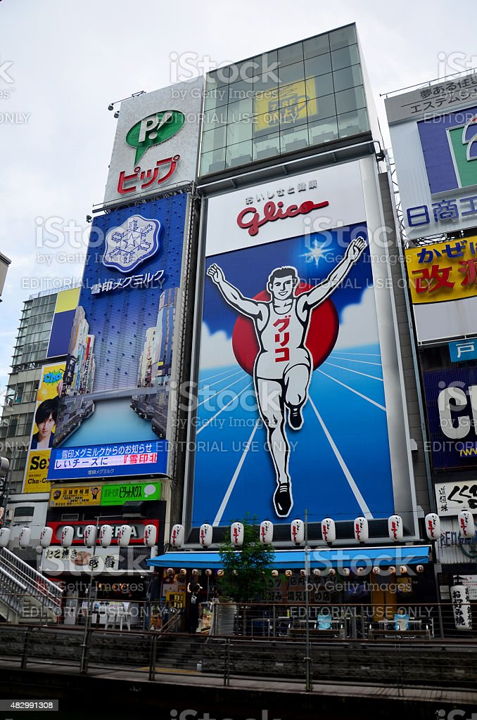 Dotonbori in Osaka, Japan stock photo