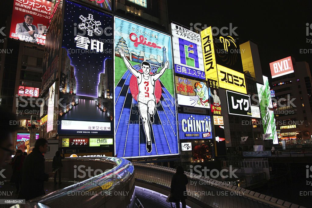 dotonbori, Osaka, Japan stock photo