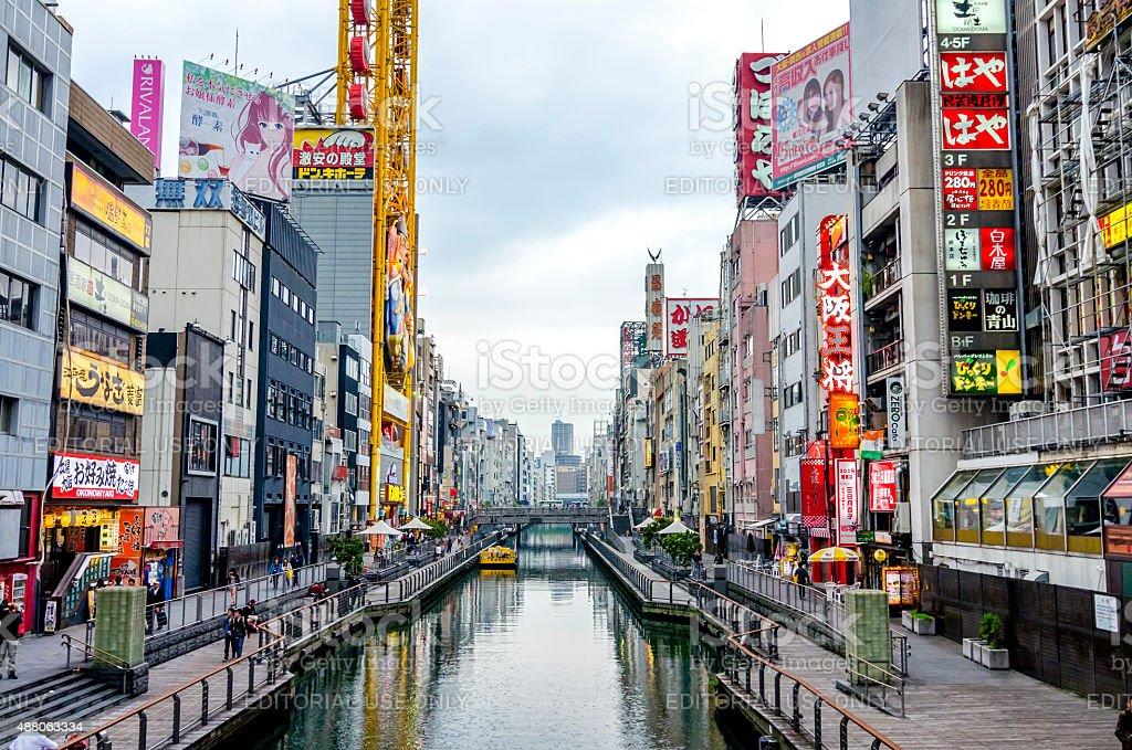 Dotonbori - Osaka ,Japan royalty-free stock photo