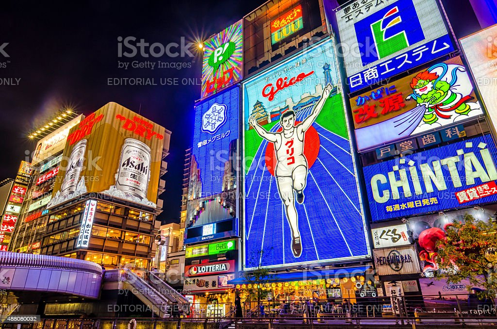 Dotonbori - Osaka ,Japan royalty-free stock photo
