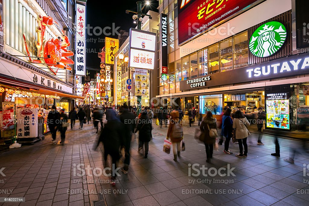 Dotonbori Osaka Japan stock photo