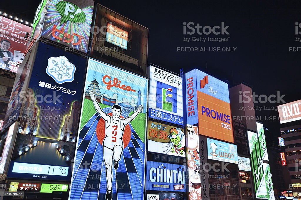 Dotonbori, Osaka stock photo