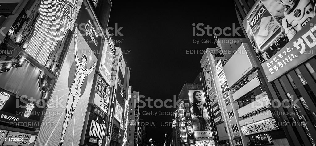 Dotonbori Sky Scrapers in Black and White stock photo