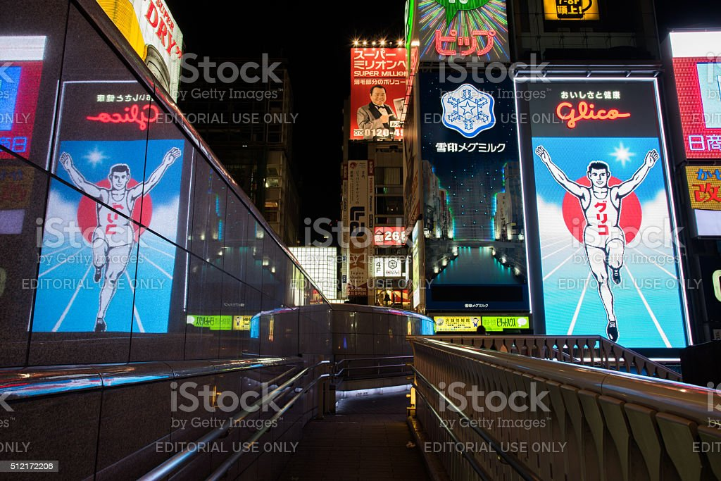 dotonbori street in osaka japan stock photo