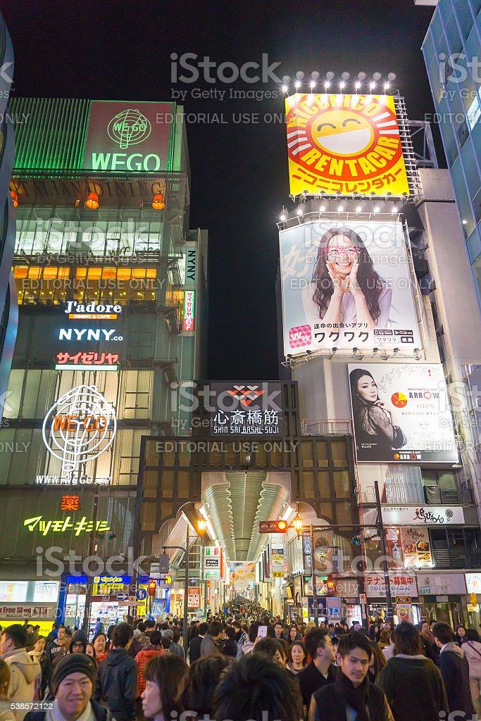 Dotonbori street in Osaka , Japan stock photo