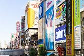 Dotonbori street in Osaka