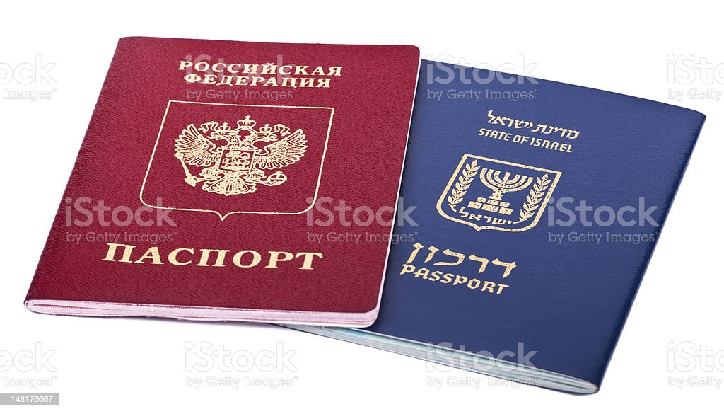 Double Nationality - Russian and Israeli royalty-free stock photo