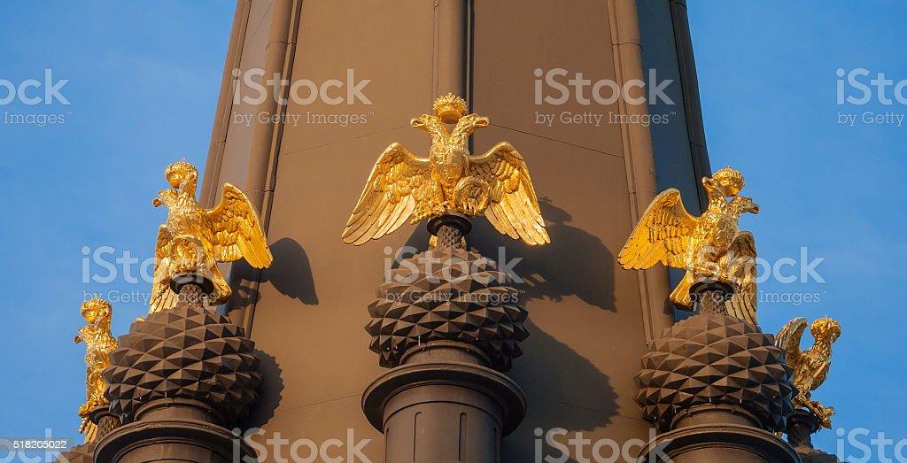 Double-headed eagles stock photo