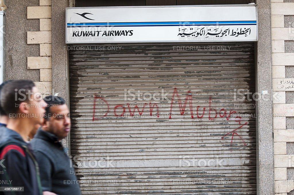 Down Mubarak stock photo
