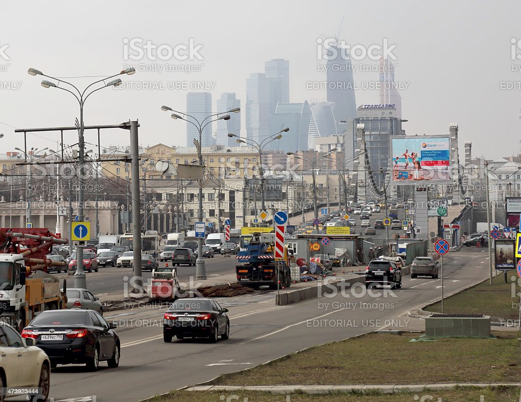 Downtown of Moscow stock photo
