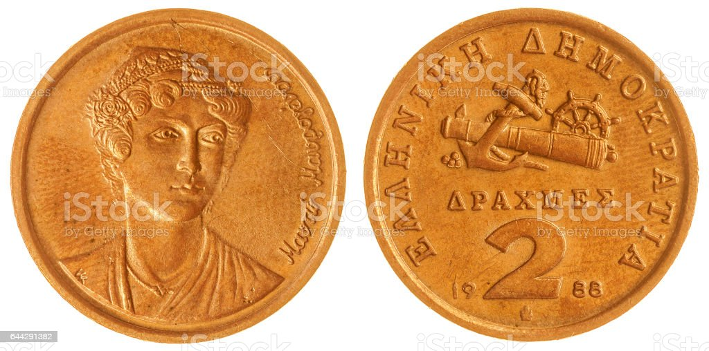 2 drachmes 1988 coin isolated on white background, Greece stock photo
