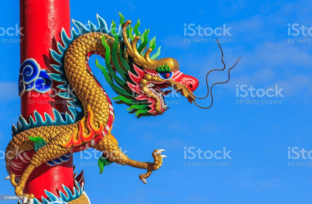 Dragon and sky stock photo