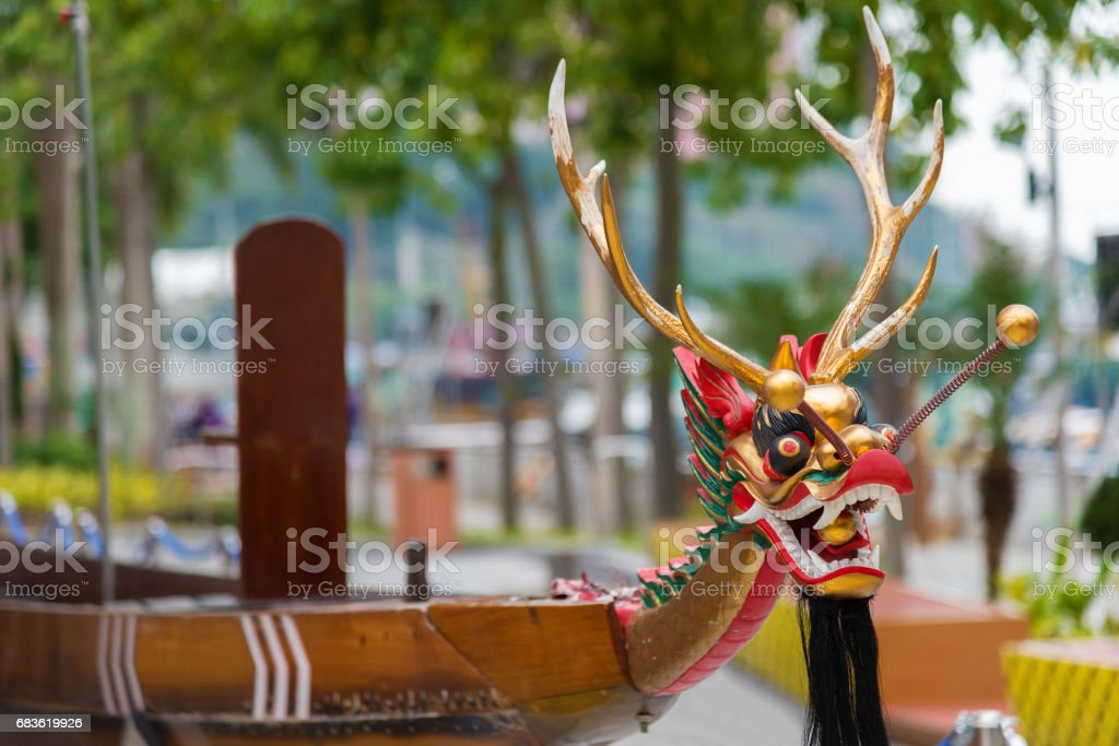 dragon boat for Chinese dragon boat festival stock photo