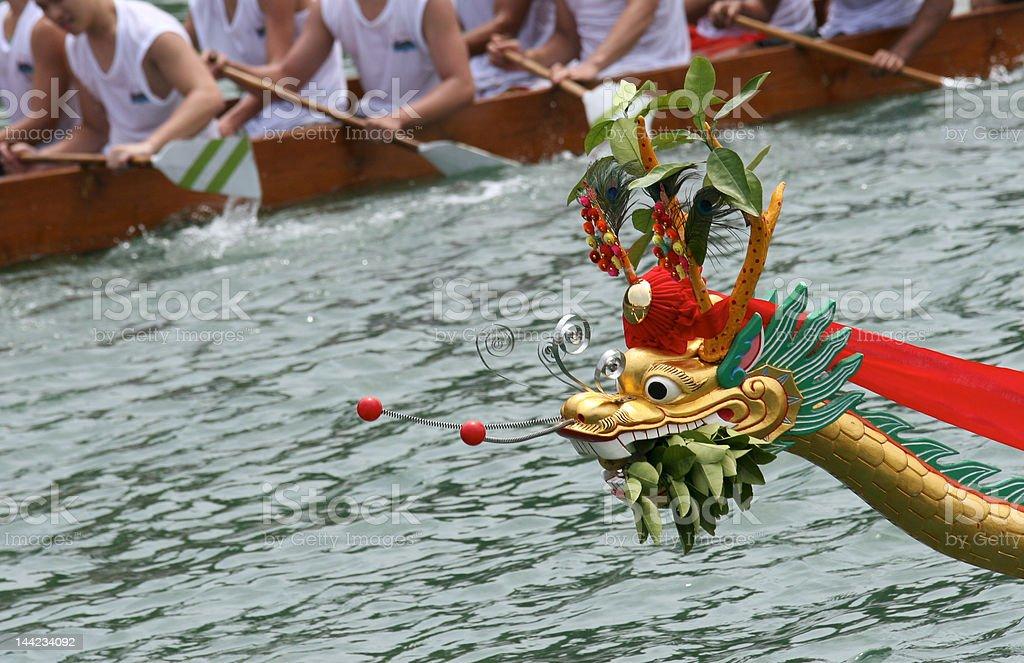 Dragon Boat royalty-free stock photo