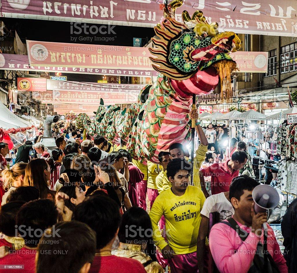 Dragon dance Chinese New Year Bangkok Thailand stock photo