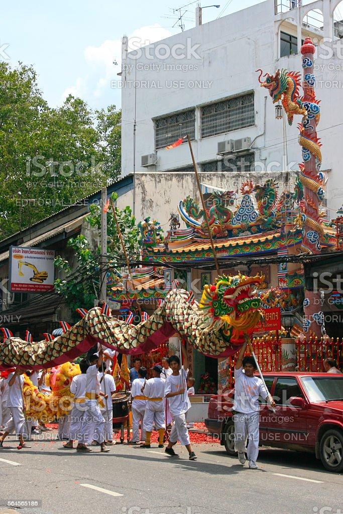 Dragon Dancing stock photo