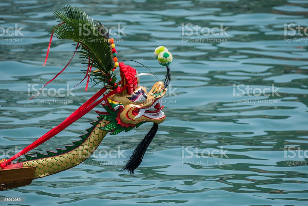 Dragon head on the dragonboat stock photo