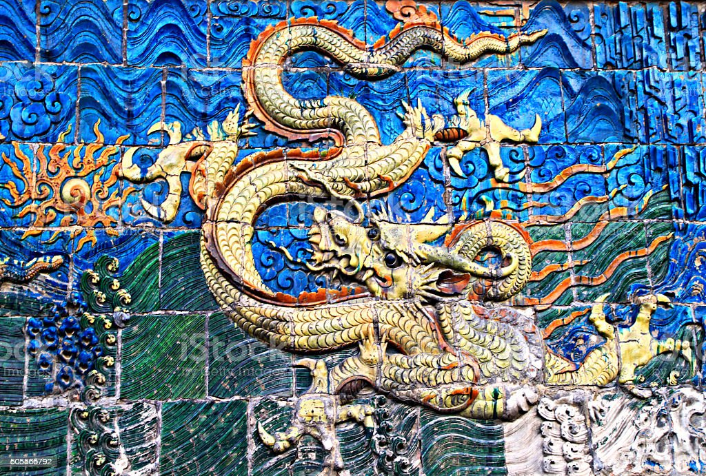 Dragon Wall Screen in Datong,China stock photo