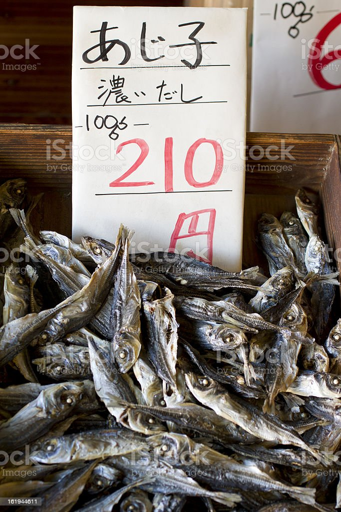 Dried Fish For Sale stock photo