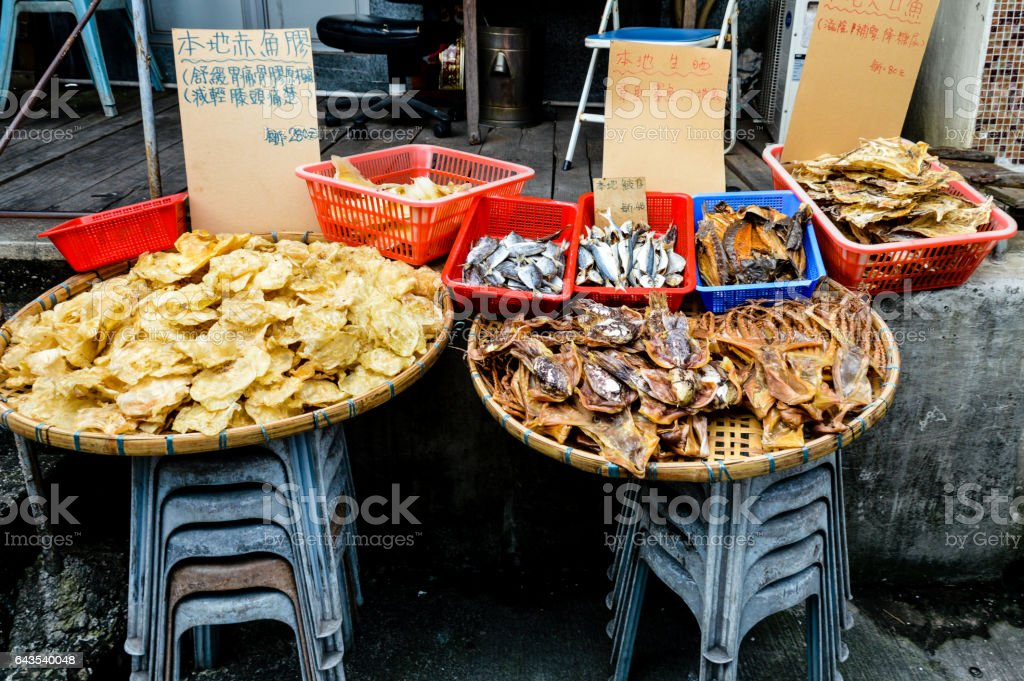 Dried fish snacks in Hong Kong stock photo